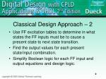 classical design approach 2