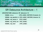 sr debounce architecture 1