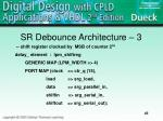sr debounce architecture 3