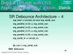 sr debounce architecture 4