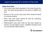 japan s proposals for a revision of the code