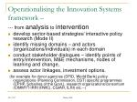 operationalising the innovation systems framework