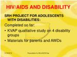 hiv aids and disability12