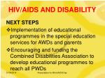 hiv aids and disability17