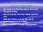 the nicene creed god the holy spirit
