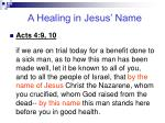 a healing in jesus name19