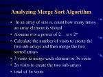 analyzing merge sort algorithm