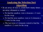 analyzing the selection sort algorithm