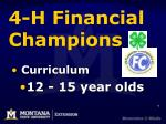 4 h financial champions9