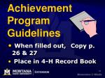 achievement program guidelines