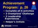 achievement program p 26