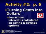 activity 2 p 646
