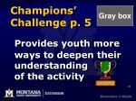 champions challenge p 5