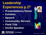 leadership experiences p 27