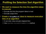 profiling the selection sort algorithm