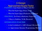3 design approaches goals tasks