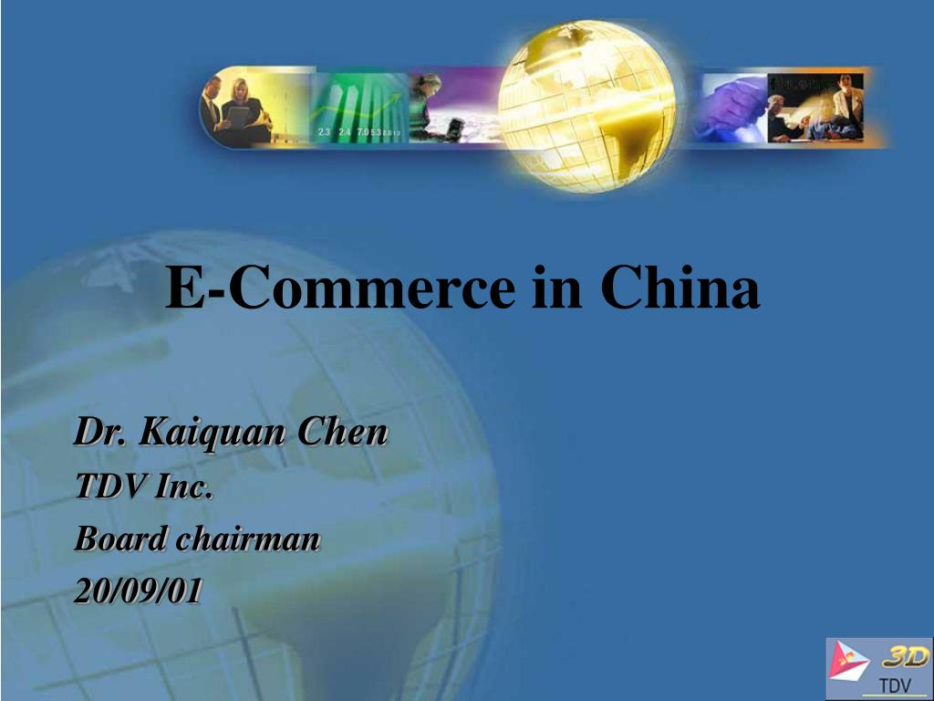 e commerce in china l.