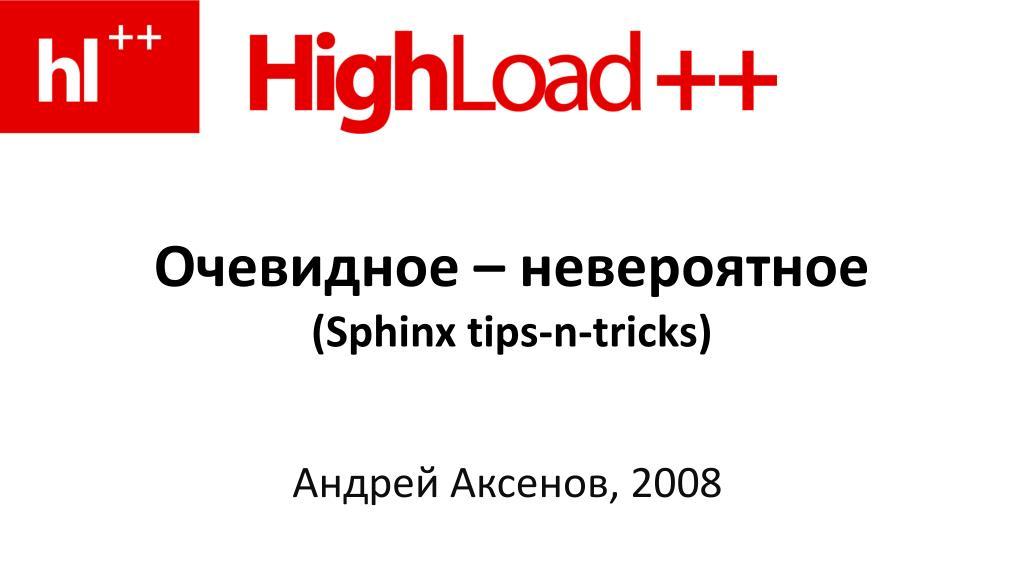 sphinx tips n tricks l.