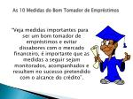 as 10 medidas do bom tomador de empr stimos