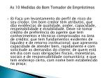 as 10 medidas do bom tomador de empr stimos14