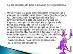as 10 medidas do bom tomador de empr stimos15