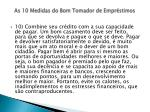 as 10 medidas do bom tomador de empr stimos16