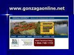 www gonzagaonline net