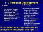 10 personal development