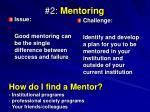 2 mentoring