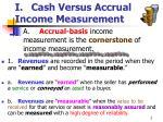 i cash versus accrual income measurement