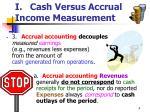 i cash versus accrual income measurement4