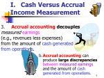 i cash versus accrual income measurement5