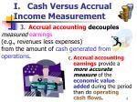 i cash versus accrual income measurement6