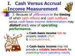 i cash versus accrual income measurement8