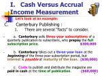 i cash versus accrual income measurement9