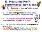 ii measuring profit performance rev exp20