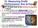 ii measuring profit performance rev exp27