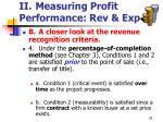 ii measuring profit performance rev exp29