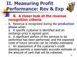 ii measuring profit performance rev exp32
