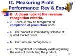 ii measuring profit performance rev exp33