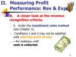 measuring profit performance rev exp