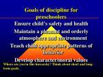 goals of discipline for preschoolers