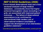 nkf k doqi guidelines 2006