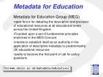 metadata for education