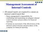 management assessment of internal controls