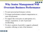 why senior management will overstate business performance7