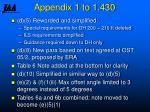 appendix 1 to 1 43019