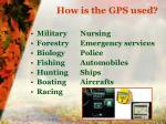 how is the gps used
