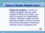 types of sample weights cont22