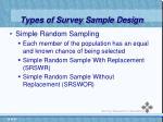 types of survey sample design13